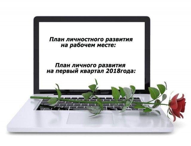20180124-160351