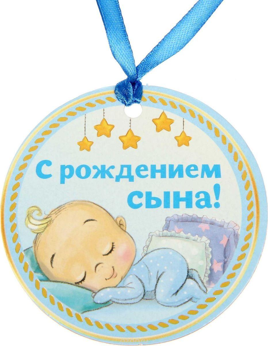 С рождением сына стихи красивые поздравления, торте