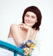Яна Комарова аватар